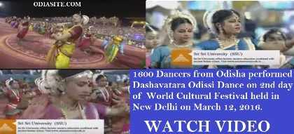 1600 odissi dancer performed dashavatar
