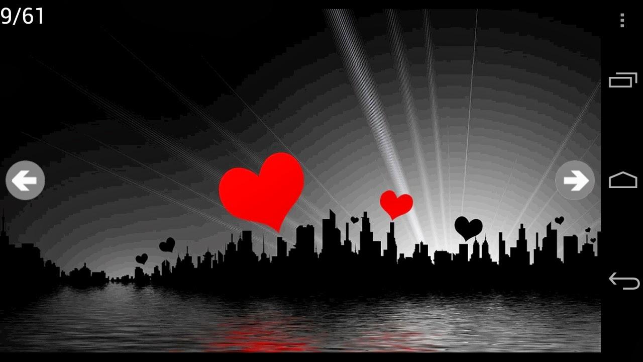 كروت عيد الحب