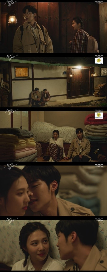 [Spoilers] Great Seducer E17-18 + Rating