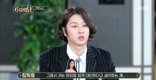 Heechul elogia a IU por como maneja los comentarios maliciosos