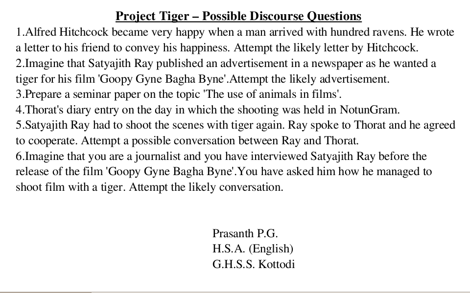 short note on tiger project