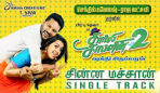 Nikki Galrani Next upcoming 2019 movie Charlie Chaplin 2 Wiki, Poster, Release date, Songs list