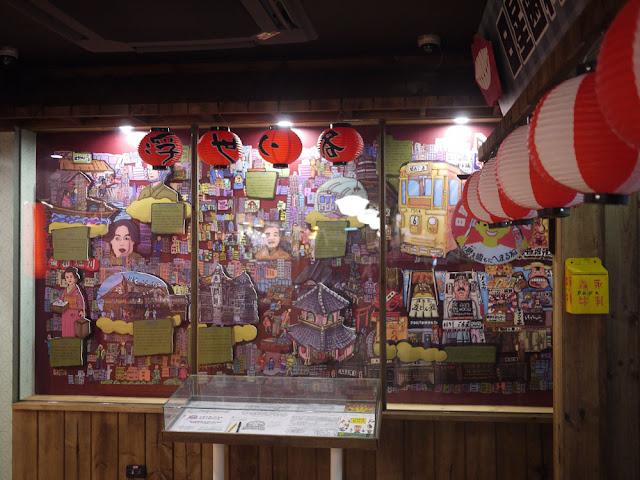 P1290671 - 逢甲夜市新開幕拍照景點│日藥本舖U虎樂園讓你不用出國也能拍到日本景點