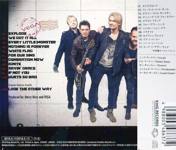 VEGA - Who We Are [Japan Edition +1] (2016) back