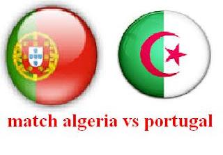موعد توقيت مباراة الجزائر والبرتغال match algeria vs portugal rio