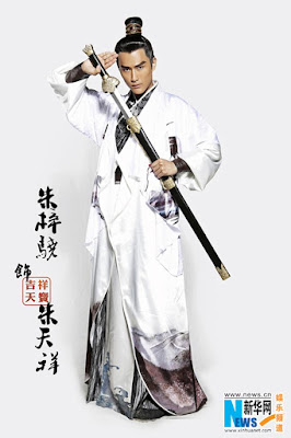 Zhu Zi Xiao in 2016 Chinese drama Lucky Tianbao
