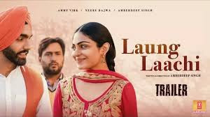 Laung Laachi  full movie download (2018)