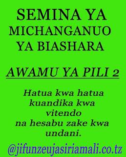 Semina ya Michanganuo ya biashara