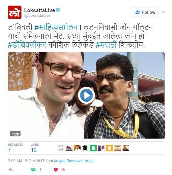 Kaushik Lele and Marathi learning blog on TV newschannel