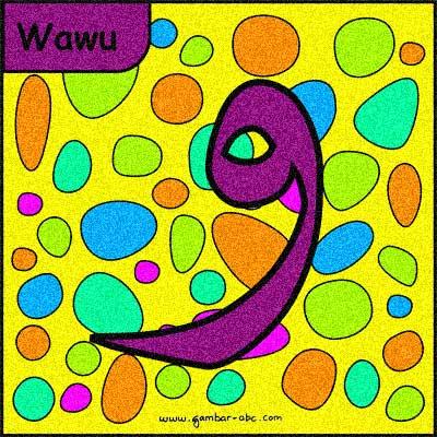 gambar mewarnai huruf hijaiyah wawu