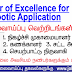 Center of Excellence for Robotic Application - Vacancies