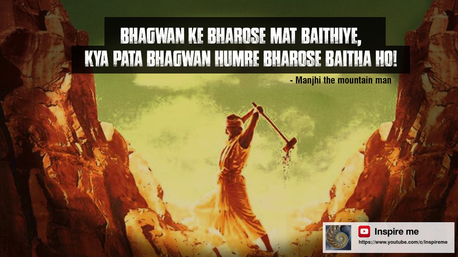 Motivational Quote Dialogue From Hindi Movie
