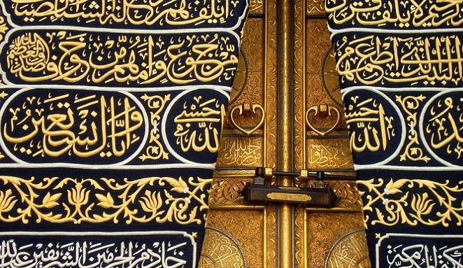 Baca Dua Ayat Ini Setiap Malam, Insyallah Diberi Kemudahan Datangnya Rezeki