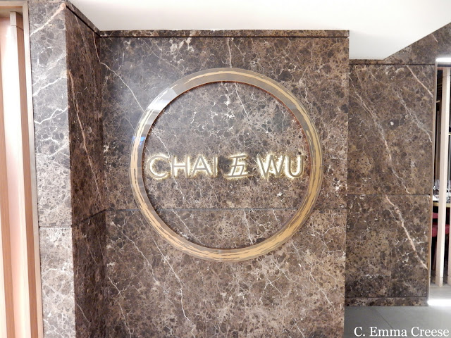 Chai Wu, Luxury Chinese Restaurant Review in Harrods Harrods Adventures of a London Kiwi
