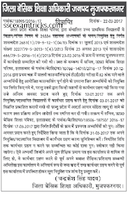 UP Muzaffarnagar Assistant Teacher appointment notice