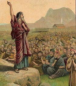 Kisahnya Nabi Musa Ingin Melihat Tuhan