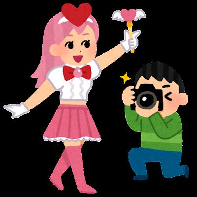 コスプレの撮影会のイラスト(女の子)