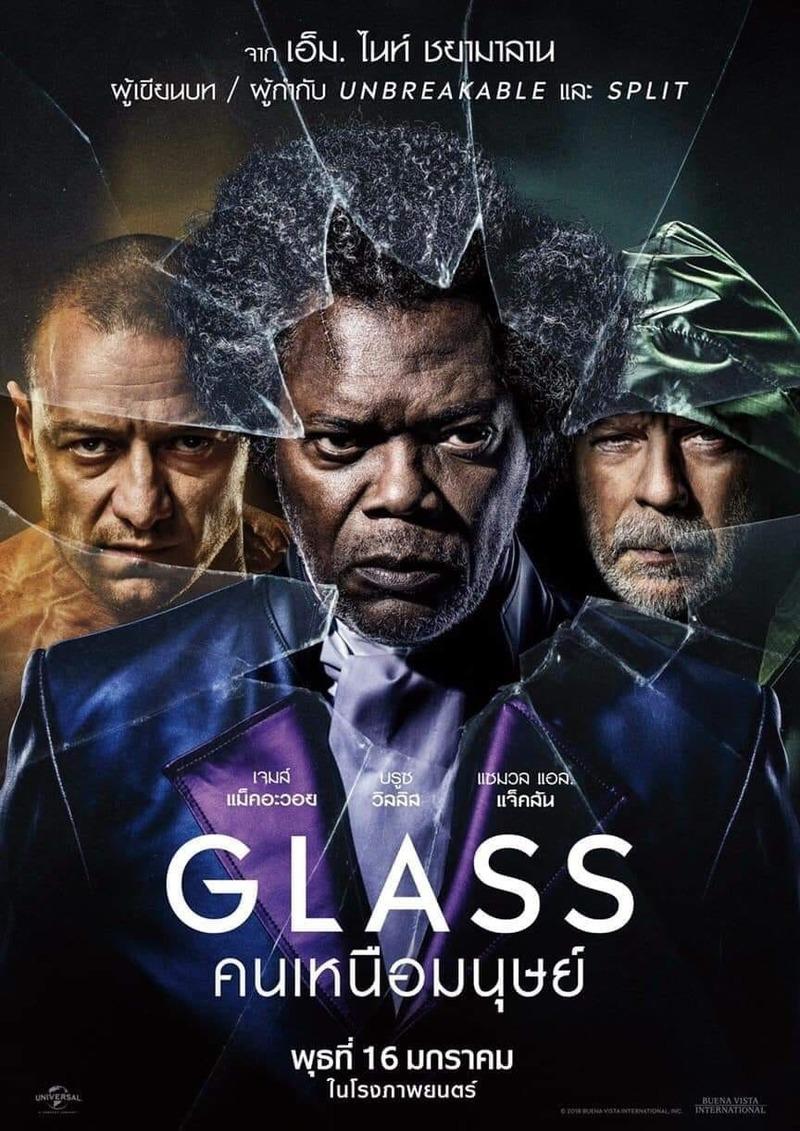 Glass (2019) ORG Hindi Dual Audio 550MB BluRay 720p HEVC