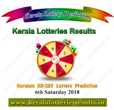 keralalotteriesresults guessing, keralalotteriesresults.in prediction, kerala lottery karunya plus guessing, kerala lottery guessing, kerala lottery result today guessing, kerala lottery three digit result, kerala lottery prediction, kerala lottery pondicherry guessing number, kerala lottery lucky number today karunya, kerala lottery tomorrow result, kerala lottery lucky number today 6.1.2018, kerala lottery prediction 6 01 18, kerala lottery guessing 6-01-2018