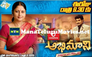 Jayasudha in Abhimaani Game Show -26th July