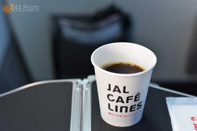 JALコーヒー JAL Coffee2