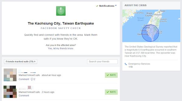臉書的2016/02/06高雄、台南地震的安全確認機制,數位時代翻攝