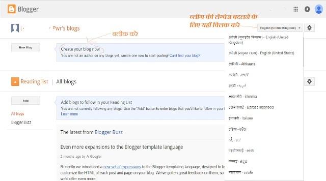 New blog ki option par click kare
