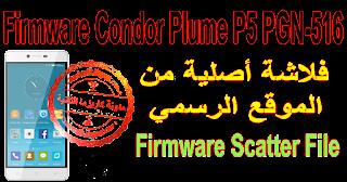 Firmware-Condor-Plume-P5-PGN-516