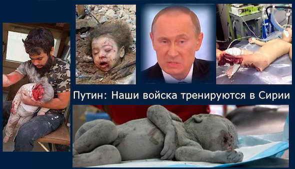 """""""Самолет, посол, десятки военнослужащих. И будут еще. Нам нечего делать в Сирии"""", - бывший пресс-секретарь Путина - Цензор.НЕТ 6765"""