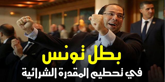 الشاهد: بطل تونس في تحطيم الأرقام الإقتصادية..  وتحطيم المقدرة الشرائية!