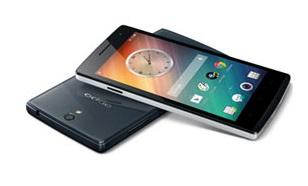 Handphone ini dibekali dengan - kapasitas ram 1gb - memory internal 4gb - Processor MediaTek MT6582 dengan CPU Quad Core 1.3 GHz - kamera belakang 8 megapixel dan depan 2 megapixel
