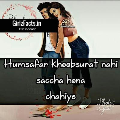 Humsafar khoobsurat nahi saccha hona chahiye