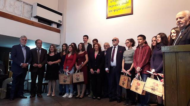 Τα βραβεία «Δημήτρη & Μιράντας Τομπουλίδη» απένειμε η Ένωση Ποντίων Μελισσίων