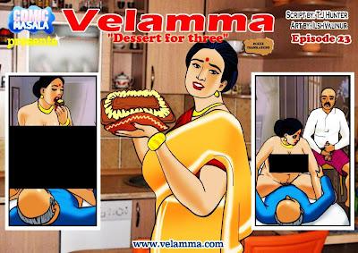 Velamma 23 වෙල්ලම්මා 23