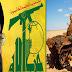 مشروع قانون أمريكي يدين تواطؤ ايران وحزب الله مع الانفصاليين ويدعم المقترح المغربي للحكم الداتي
