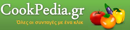 http://www.cookpedia.gr/