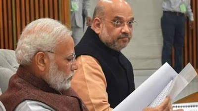 PM Modi Election Commission Complain News Vision India