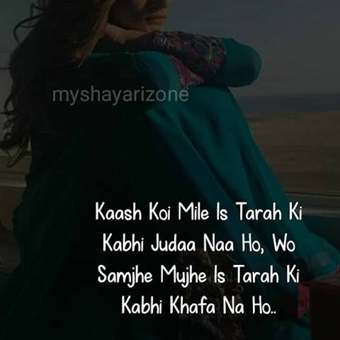 Real Shayari Love Picture Lines in Hindi