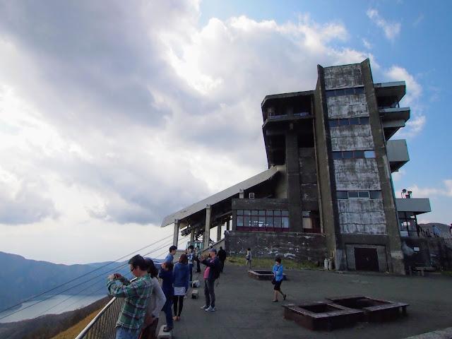 箱根園 駒ヶ岳ロープウェイ 山頂駅