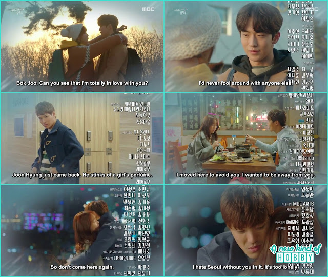 Weightlifting Fairy Kim Bok Joo - Ep 16 Preview