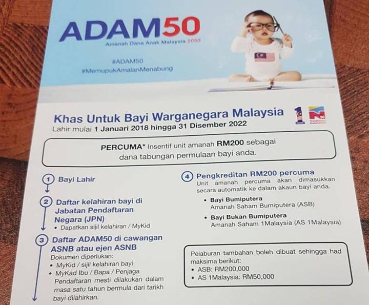 Langkah-Langkah Daftarkan Bayi Untuk Amanah Dana Anak Malaysia 2050 (ADAM50)