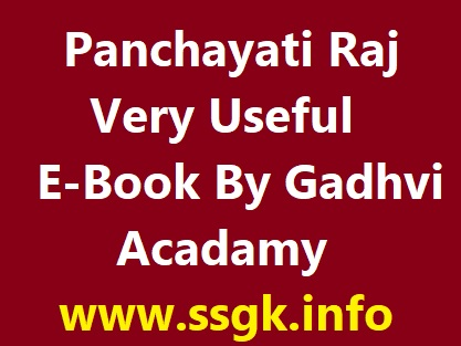 Panchayati Raj Very Useful E-Book By Gadhvi Acadamy - NIRAV