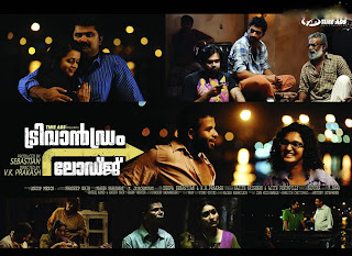 trivandrum lodge collection report