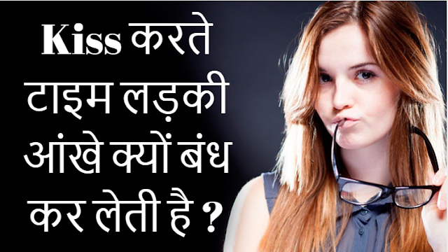 love tips in hindi relationship tips love guru tips in hindi