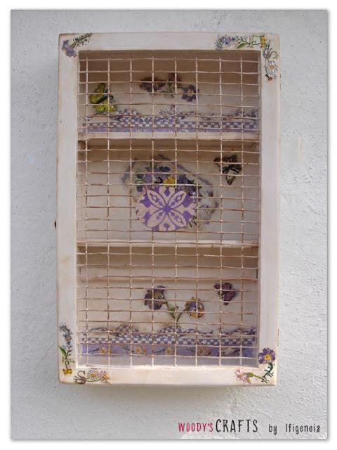 ξυλινα χειροποιητα διακοσμητικα,διακοσμητικα τοιχου,διακοσμηση τοιχου,εσωτερικη διακοσμηση τοιχου,ξυλινα κουτια αποθηκευσης,επιτοιχιο κουτι με πλεγμα,χειροποιητο κουτι αποθηκευσης για τοιχο