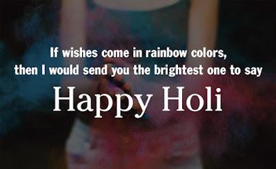 Happy Holi Wishes Latest 2018 | Holi Images, Message, Greetings