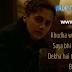 Kyun Rabba   Armaan Malik   Badla   Song Lyrics with English Translation and Real Meaning Explanation