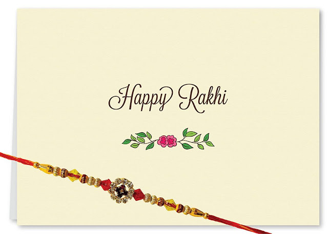 Raksha bandhan greeting cards