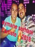 Aymane Serhani 2019 Anania Ft Lartiste