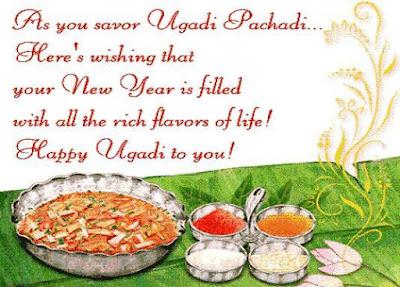 Happy Ugadi 2017 Whatsapp Images